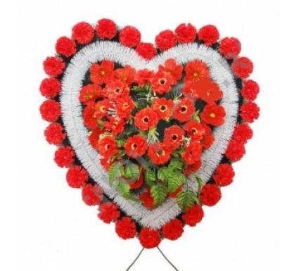 Траурное сердце «Бергамо»